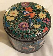 Vintage Indian Exotic Birds & Flowers P M Supreme Darjeeling Tea Tin