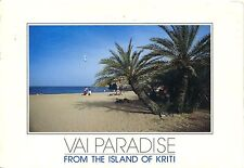 Alte Postkarte - Vai Paradise - From the Island of Kriti