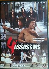 4 Assassins aka Marco Polo - Shaw Brothers - Remastered - English Version