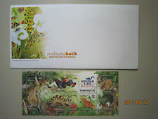 Malaysia Wildlife First Day Cover (FDC) Stamp Week 1996
