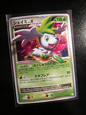 JAPANESE Pokemon SHAYMIN LV.X Card 003/012 PtS Collection Pack Set Platinum TCG