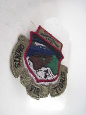 19?? US  Omnis Vir Tigris     cloth patch i  olive drab  (3jn19a 6)