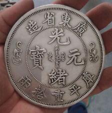 the Qing Empire guangxu guangdongsheng dragon with ball Tibet Silver coins