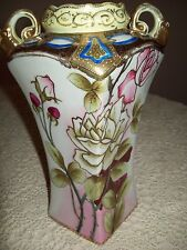 Imperial Nippon Roses Moriage Vase - Hand Painted