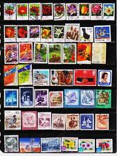 WORLDWIDE 300 DIFFERENT USED STAMPS COLLECTION LOT #1070
