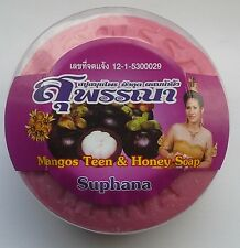 Mangosteen & Honey SCHIARENTE SAPONE 6 x 170g * suphana * da asantee