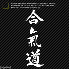 (2x) Love Aikido Sticker Die Cut Decal Vinyl chinese character japanese martial
