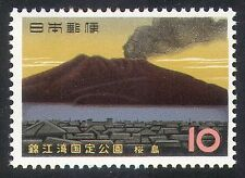 Japan 1962 Kinkowan National Park/Sakurajima Volcano/Mountain/Nature 1v (n23713)