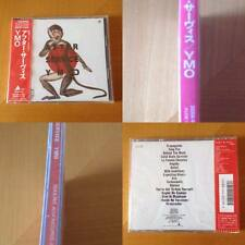 YMO - After Service - CD NUOVO SIGILLATO