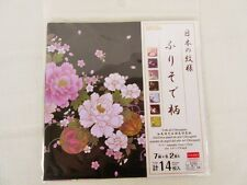 Folk art Japanese traditional paper Origami  7 kinds 14 sheets 15 X 15 cm