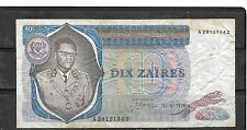 ZAIRE #23a 1976 VG CIRC OLD 10 ZAIRES BANKNOTE PAPER MONEY CURRENCY BILL NOTE