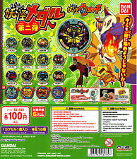 BANDAI MONSTER YOUKAI YO-KAI WATCH MEDAL GASHAPON VOL.2 FULL SET OF 16