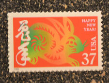 2005USA #3895d 37c Chinese Happy New Year of Rabbit - Single From Sheet Mint NH
