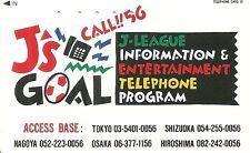 RARE / CARTE TELEPHONIQUE JAPONAISE - FOOTBALL CHAMPIONNAT : J.LEAGUE PHONECARD