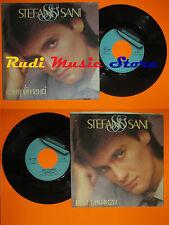 LP 45 7'STEFANO SANI Complimenti Una vacanza 1983 italy FONIT CETRA(*)cd mc dvd