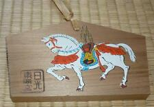 Japanese Old Prayer Ema wood pass board Protector Nikko Tosho Shrine Horse