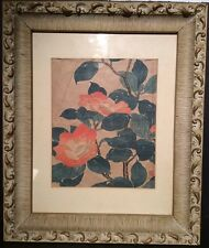 Antique Chinese Water Color Painting Artist Signed 17 X 14