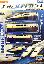 TAKARA TOMY PLA RAIL PLARAIL ADVANCE  AS-16 E4 SHINKANSEN MAX (4-Car Set)