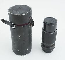 Sigma Zoom KII 70-210mm f/4.5 Lens Nikon Mount (B2R) For Repair