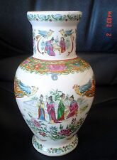 Very Pretty Chinese Vase Showing Phoenix and Chinese Ladies