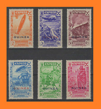 SPANISH GUINEA 1943 BENEFICENCIA OVPT 12 - 17 ZEPPELIN PLANE TRAIN HORSE - MNH