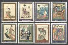 Hungary 1971 Japanese Art/Peacock/Women/Geisha/Naked/Painting 8v set (n20907)