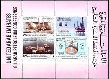 UAE 1975 ** Bl.1 Erdölindustrie Petroleum Platform Öl Oil