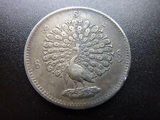 1852/3 Burma Myanmar Genuine Peacock Silver 1 Kyat Rupee