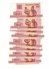 BELARUS LOT OF 8 NOTES x 50 KAPEEK 1992  UNC. CONDITION ( #719)