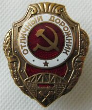 Excellent Road Builder - USSR Russian Army Metal Badge Award
