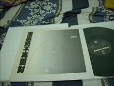 a941981 Lowell Lo 盧冠廷 Promo LP Single You Won't Face the Darkness Anymore (Lighter Jacket)