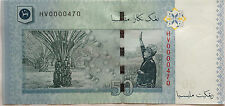 RM50 Zeti sign Low Number Note HV 0000470