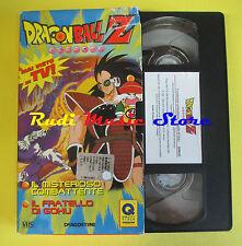 film VHS cartonata DRAGONBALL Z 1 Il misterioso combattente 1998 (F70*) no dvd