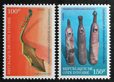 Timbre COTE D'IVOIRE / IVORY COAST Stamp-Yvert & Tellier n°508A & 508B n**(COT1)