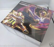 Pokemon Card Game Sun & Moon Premium trainer box booster pack Japanese