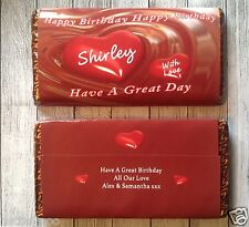 PERSONALISED Chocolate Heart CHOCOLATE BAR WRAPPER fits Galaxy 114g Birthday