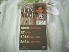 a941981 Alan Tam HK 4 - track Alan Remix CD  You Know I Know 你知我知 2015 Made in Japan 3-inch CD 4 Tracks Limited Edition Number 437