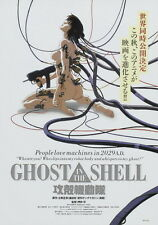 "039 Ghost In The Shell - Mobile Armored Riot Police Anime 14""x20"" Poster"