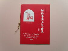 Exhibition Catalog of Chinese Artists in New York, Oriental Gallery,1991- Scarce