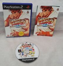 HYPER STREET FIGHTER II: l'ANNIVERSARIO EDITION (SONY PLAYSTATION 2, 2004)