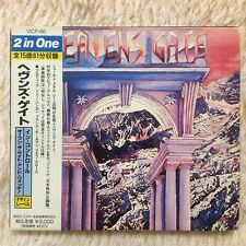 Heavens Gate In Control Open The And Watch CD Japan Obi Slipcase VICP-66 1990
