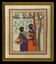 Mid to Late 20th C Needlework East Indian Women, Sari's, River, Islands, Framed