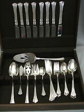 Towle Classic Plume 46 Piece 8 Place Setting Silverplate Flatware Serving Set