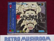SEGA MEGA CD SEALED WARAU (LAUGHING) SALESMAN! JAPANESE ADVENTURE GAME!