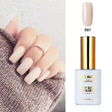 RS 061 Gel Nail Polish UV LED Soak-off Sequined 15ml Beige Summer Nail Varnish