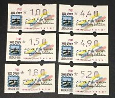 ISRAEL Stamps Bale# K.22 IPS Vending Machine Labels P11 Rates Jerusalem 3000 '95
