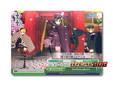 Weiss Schwarz Project DIVA x 4 Senbonzakura [PD/S22-E047a CR (Artwork: A)] Engli