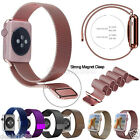 Milanese Magnetic Loop Stainless Steel Watch Band Strap For Apple Watch iWatch