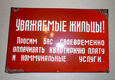 "Original Soviet USSR House Metal Plate Sign ""Dear tenants! We ask you to ti..."""