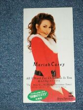 """MARIAH CAREY Japan Only 1994  Tall 3"""" inch CD Single ALL I WANT FOR CHRISTMAS"""